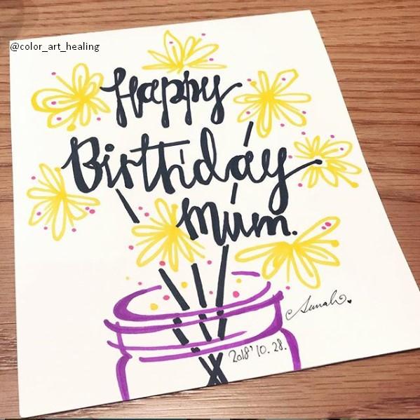 Simple birthday card ideas for mom
